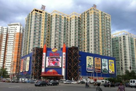 Beijing blocs