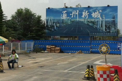 This is what Tongzhou's grand dreams look like. Is this the chinese dream?